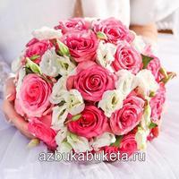 № 0022 Букет невесты
